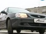 ����-����� Hyundai Accent �� �������