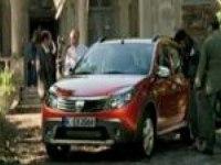 Реклама Dacia Sandero Stepway