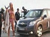 Реклама Chevrolet Orlando
