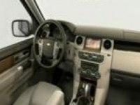 Интерьер Land Rover Discovery 4