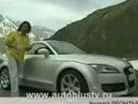 Видеообзор Audi TT от Аutoplustv.ru
