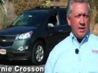 Тест-драйв Chevrolet Traverse