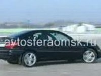 Тест-драйв Mercedes CLC-Class от Автосфера Омск
