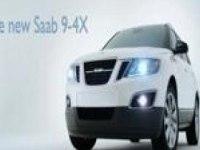 Промовидео Saab 9-4X