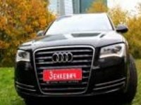 Тест-драйв Audi A8 от zenkevich.ru