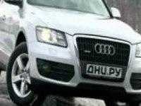 Тест-драйв Audi Q5 от Дни.ru