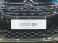 Ситроен DS4 на Парижском автосалоне