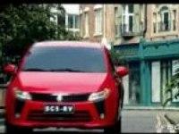 Реклама Джили SC5-RV