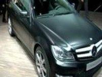 Mercedes-Benz C-Class Coupe на Женевском автосалоне