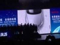 Презентация Hover H6 на открытии нового завода Grat Wal в городе Тяньцзинь