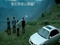 Реклама MG 7