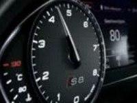Промовидео Ауди S8
