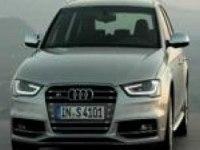 Экстерьер и интерьер Audi S4 Avant