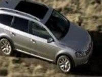 Промовидео Volkswagen Passat Alltrack