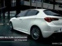 Alfa Romeo Giulietta реклама