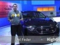 Ford Taurus на выставке