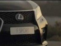 Реклама Lexus RX 350 F Sport