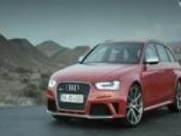 Трейле Audi RS4