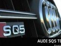Обзор Audi SQ5