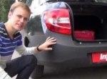 Lada Granta �� ����� InfoCar.ua