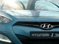 Реклама Hyundai i30 Wagon